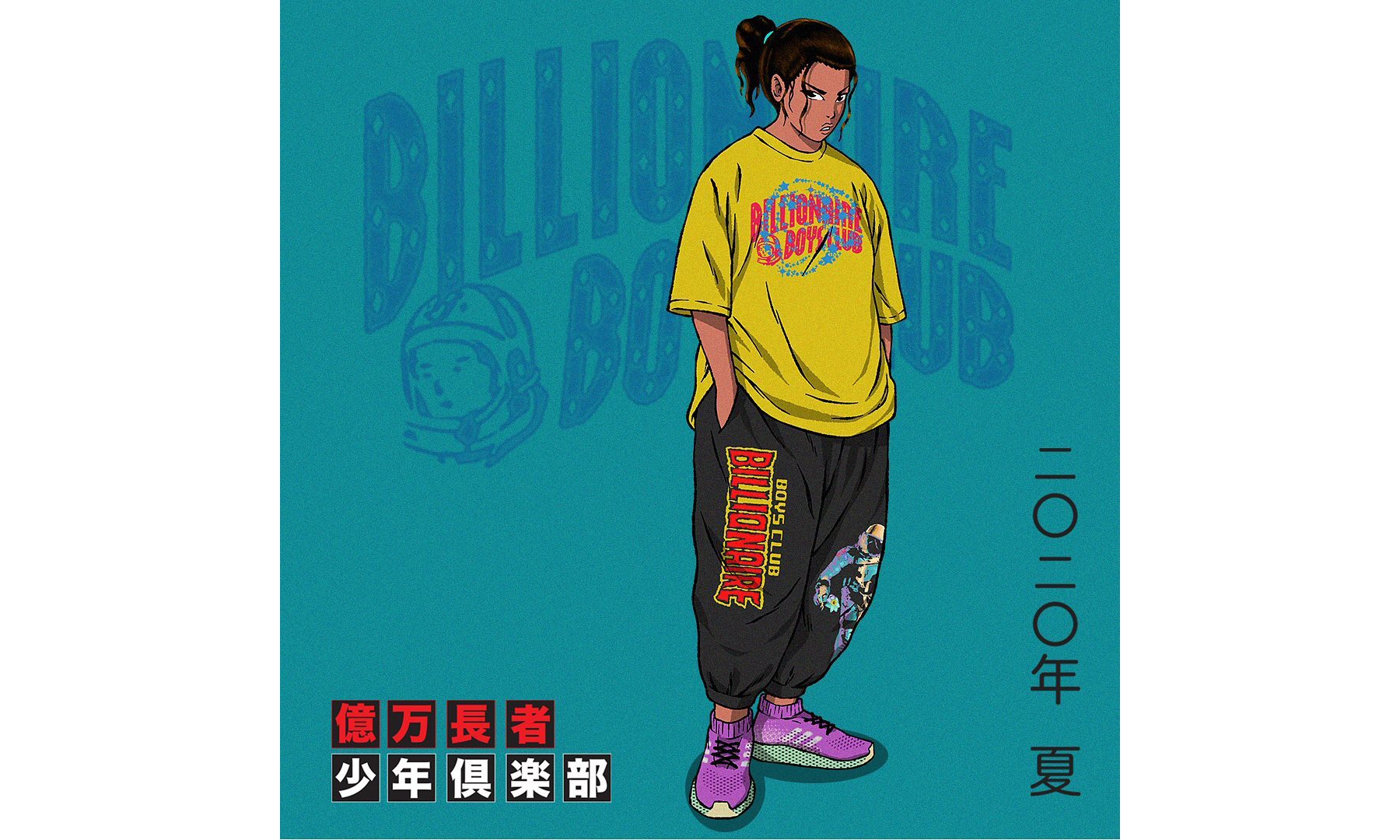 Billionaire Boys Club 发布全新 2020 夏季卡通 Lookbook