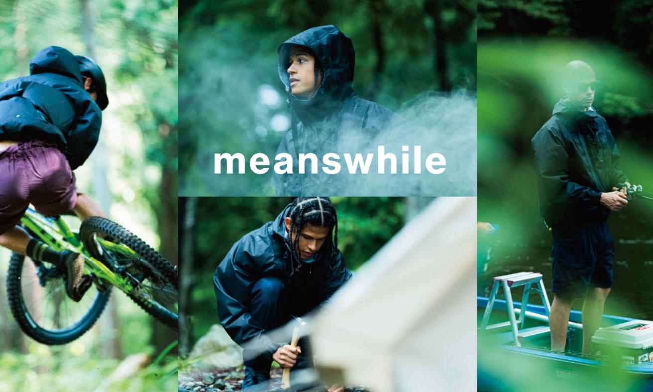 Meanswill 将于伊势丹新宿店举办期间限定活动