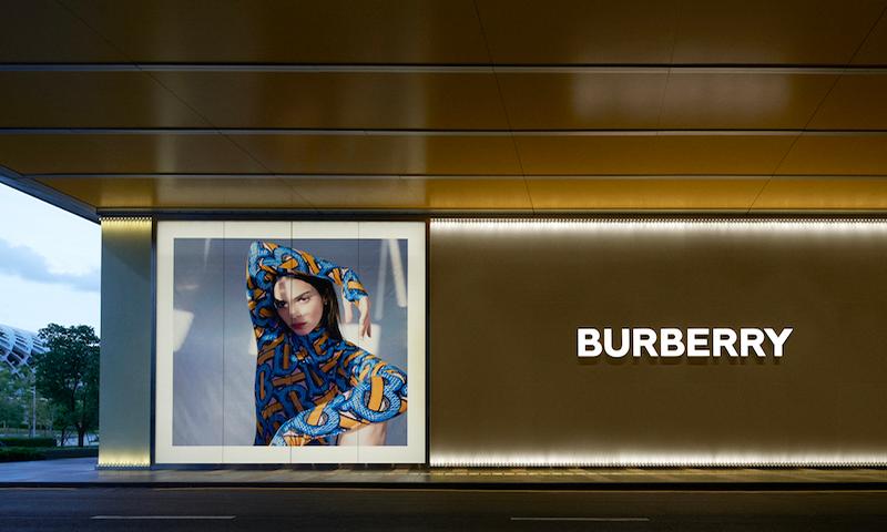 BURBERRY 与腾讯合作将于深圳开设首家社交零售店