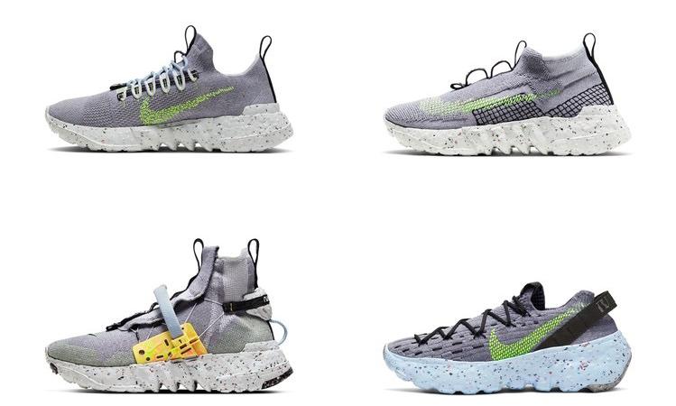 Nike Space Hippie 推出「Volt」系列