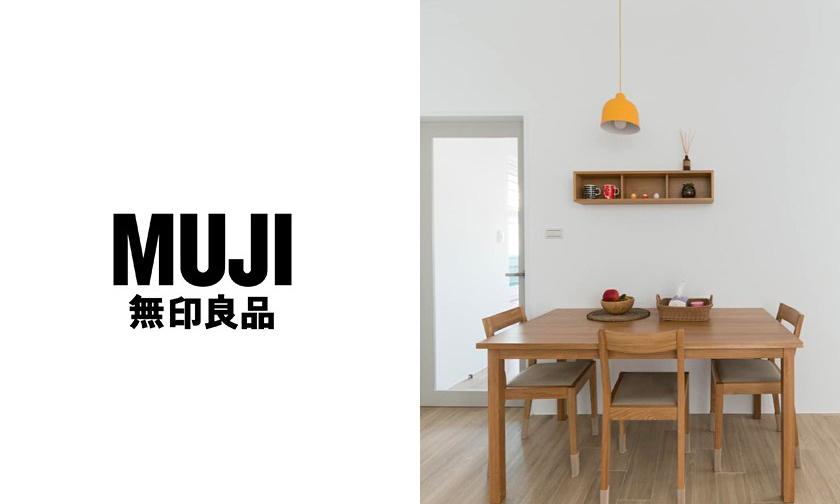 可循环理念进阶,日本 MUJI 将推出「家具出租」服务