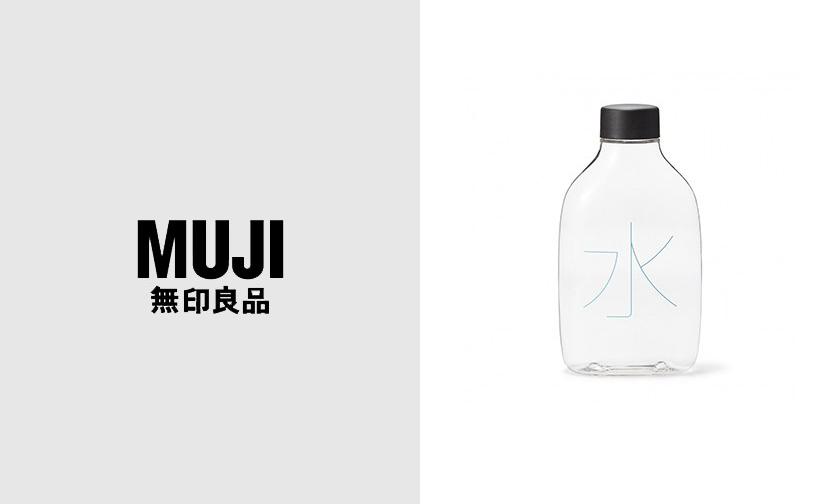 实用设计,MUJI 推出极简环保水瓶