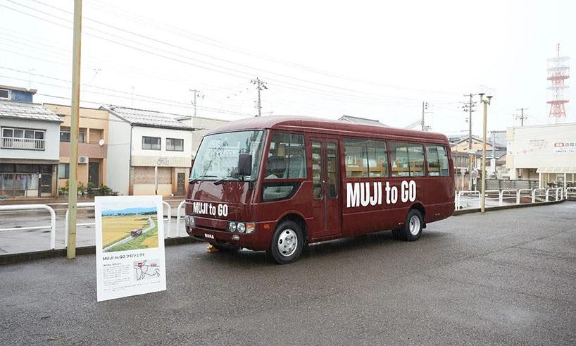 MUJI 将巴士改造成为移动店铺