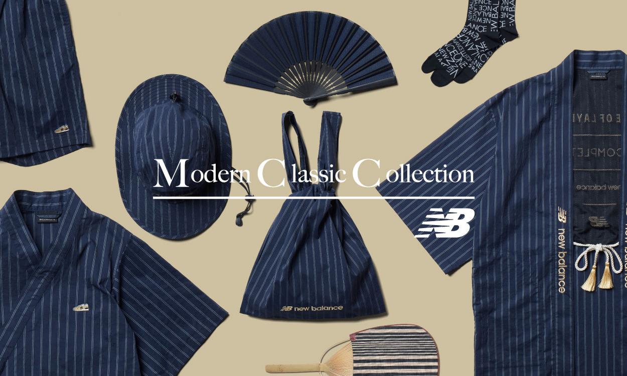 日系传统与现代融合,New Balance「Modern Classic Collection」服饰系列释出