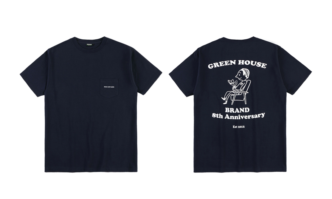GREEN HOUSE x 《BranD》 8 周年「Read and Taste」别注 T 恤发布