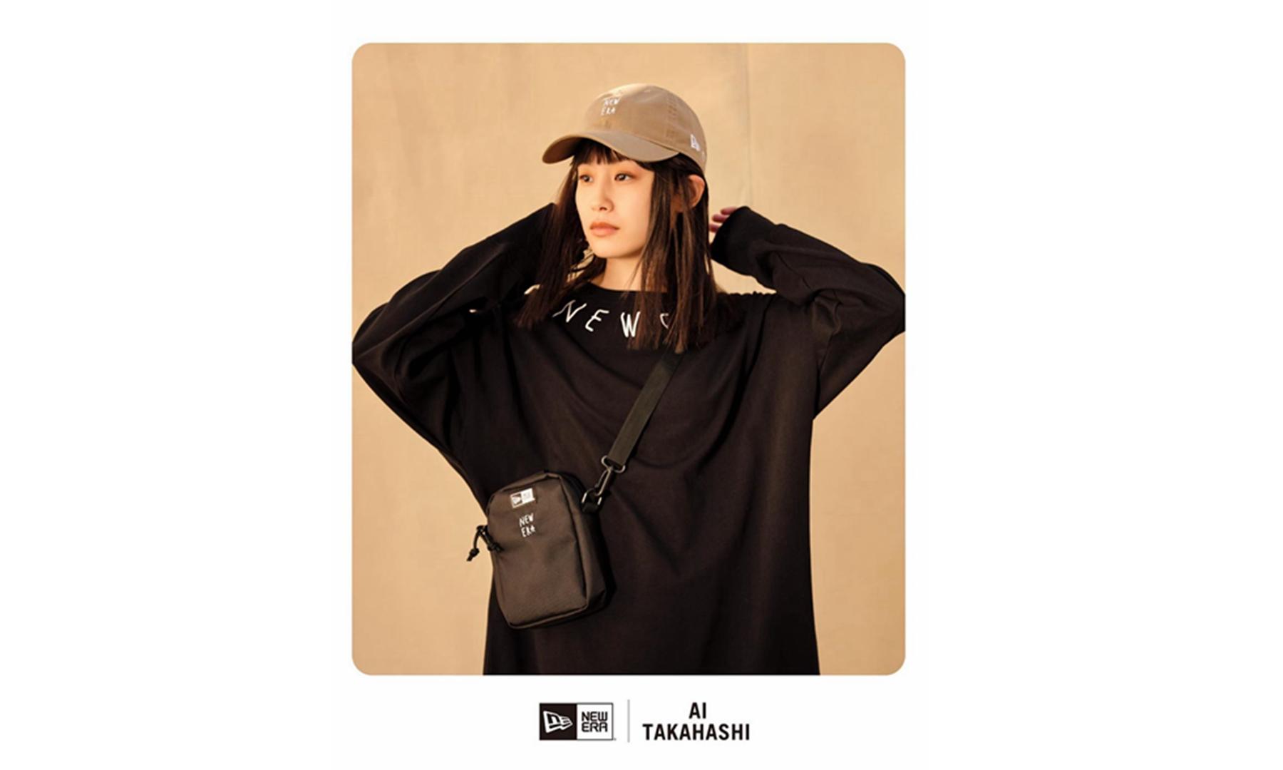 Ai Takahashi x New Era 联乘系列正式登场