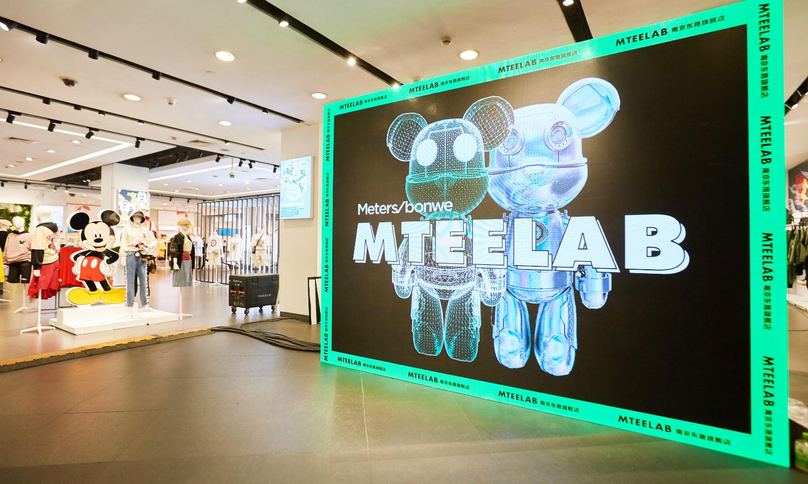 美特斯邦威于上海旗舰店开启潮流实验室 MTEE LAB