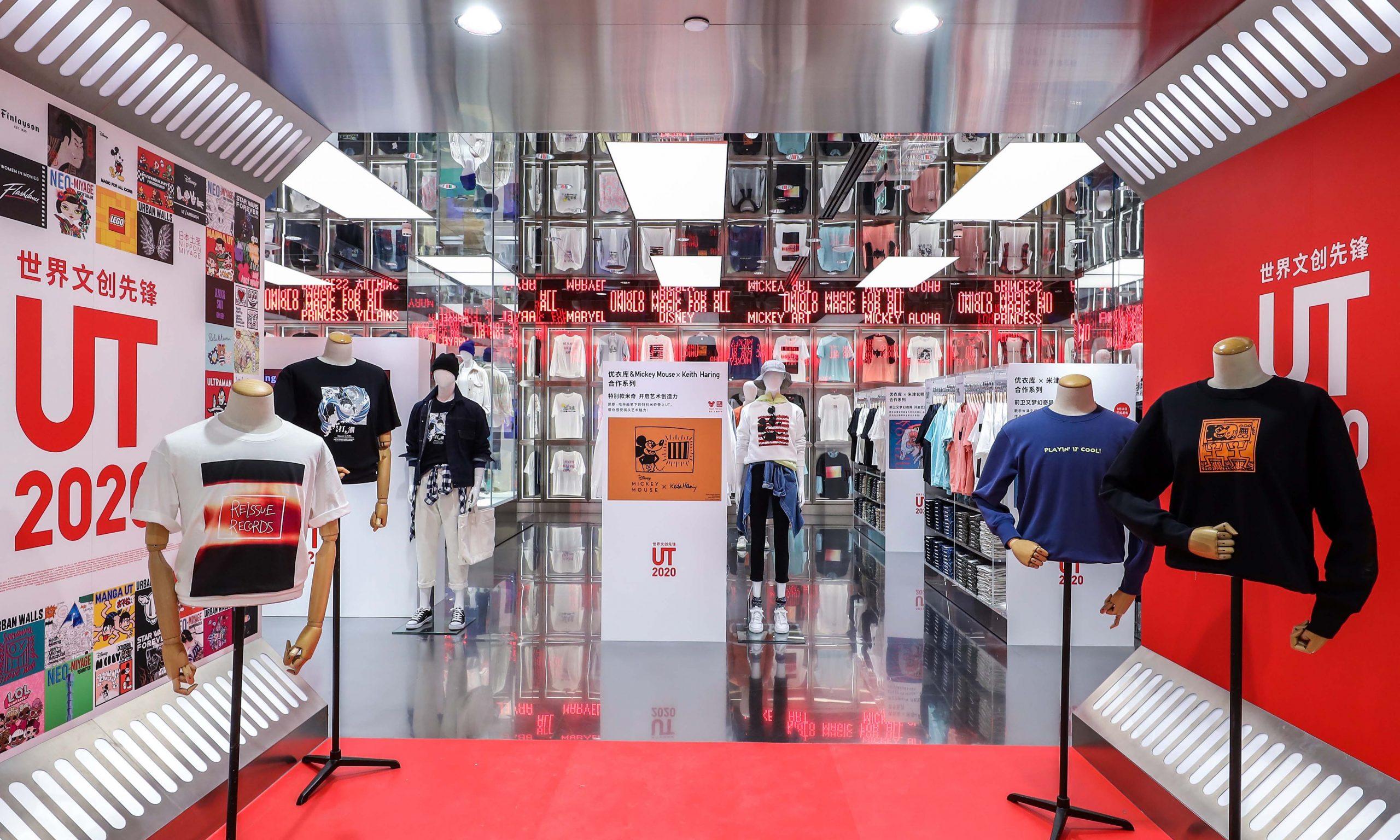 UNIQLO 2020 秋冬发布「明日之服」八大新品系列