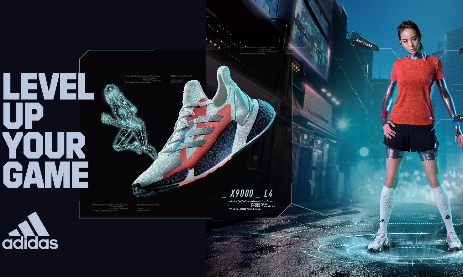 开启进阶表现,adidas 推出 X9000 系列跑鞋