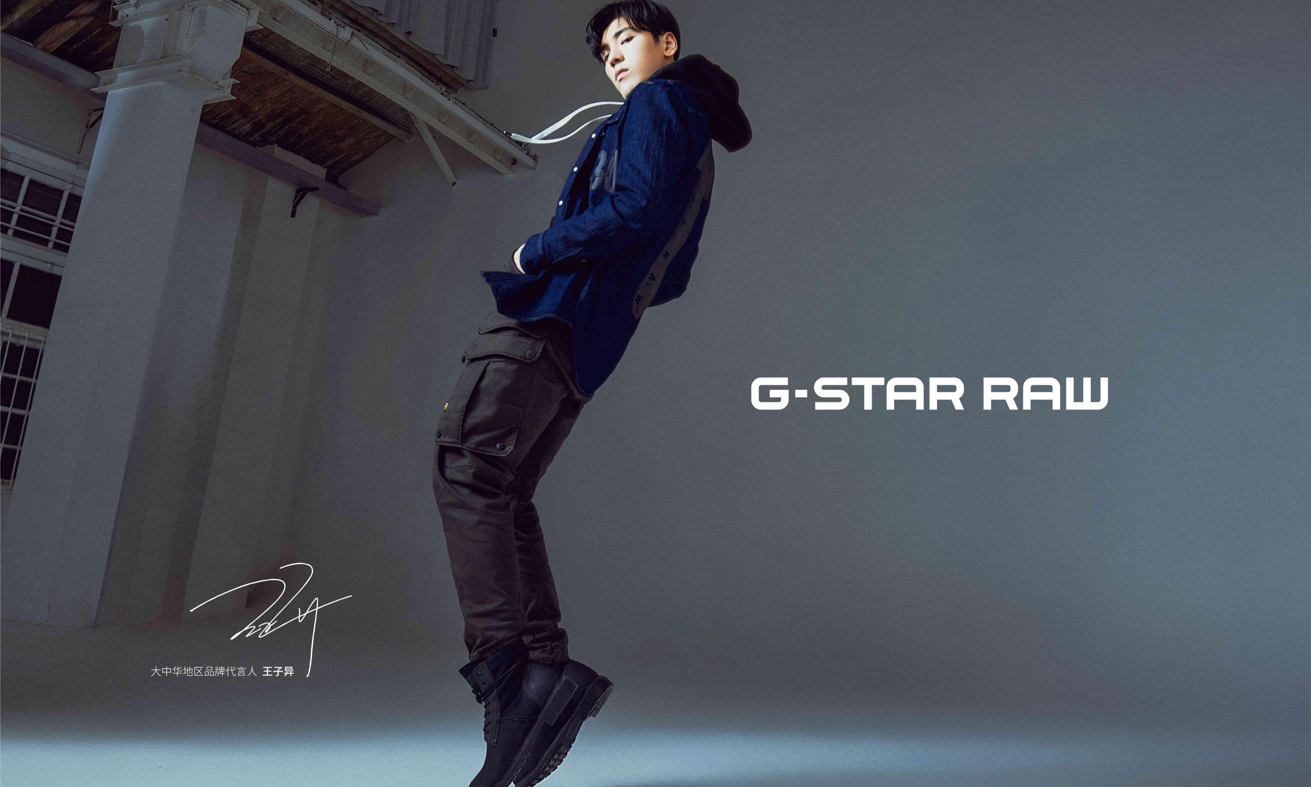 王子异演绎「硬核丹宁」,G-STAR RAW 2020 秋冬系列释出