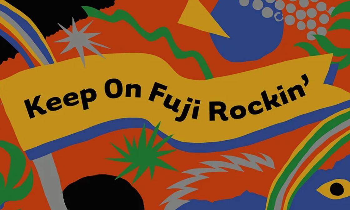 FUJI ROCK 2020 线上音乐节豪华阵容发表