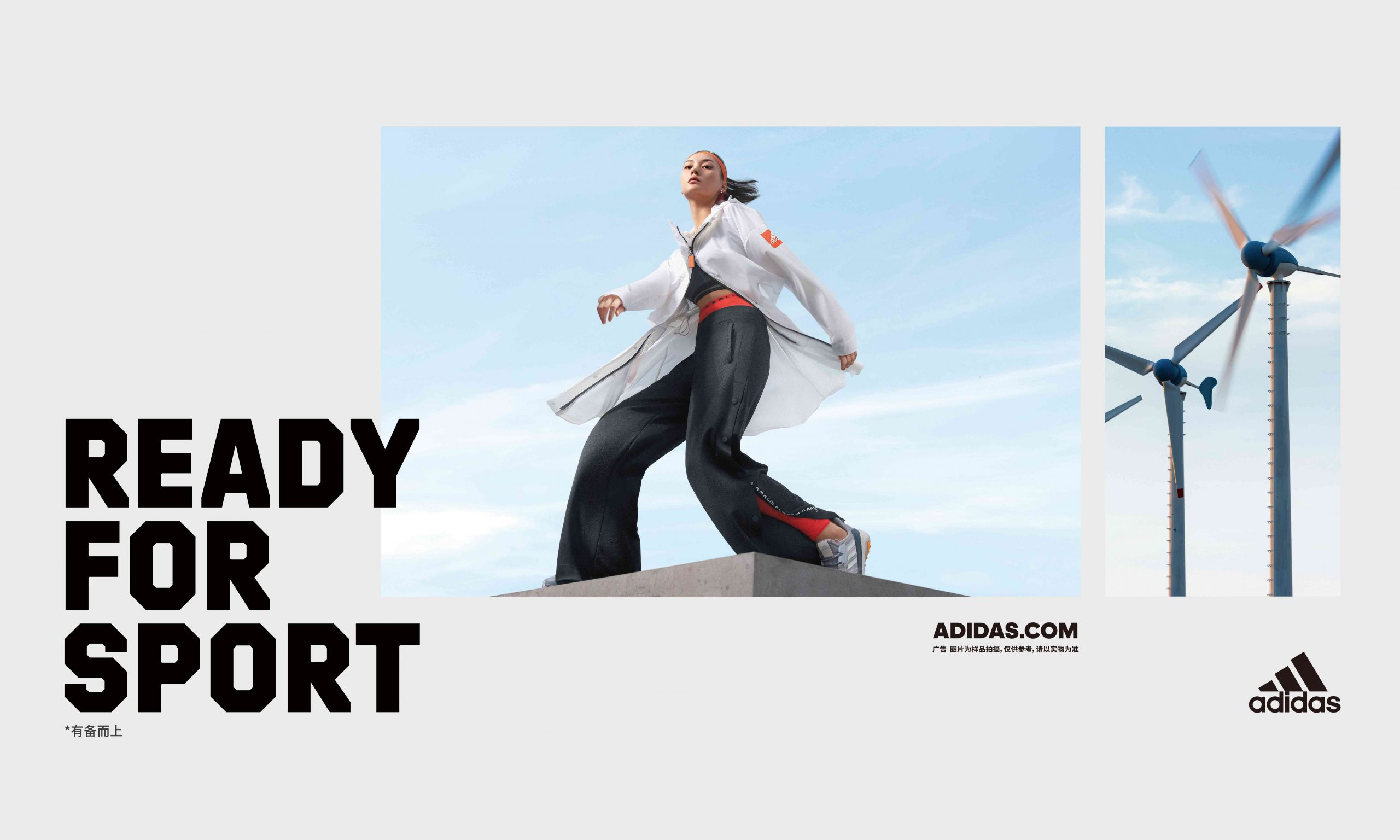 adidas MYSHELTER WIND.RDY PARKA 风衣茄克风尚来袭