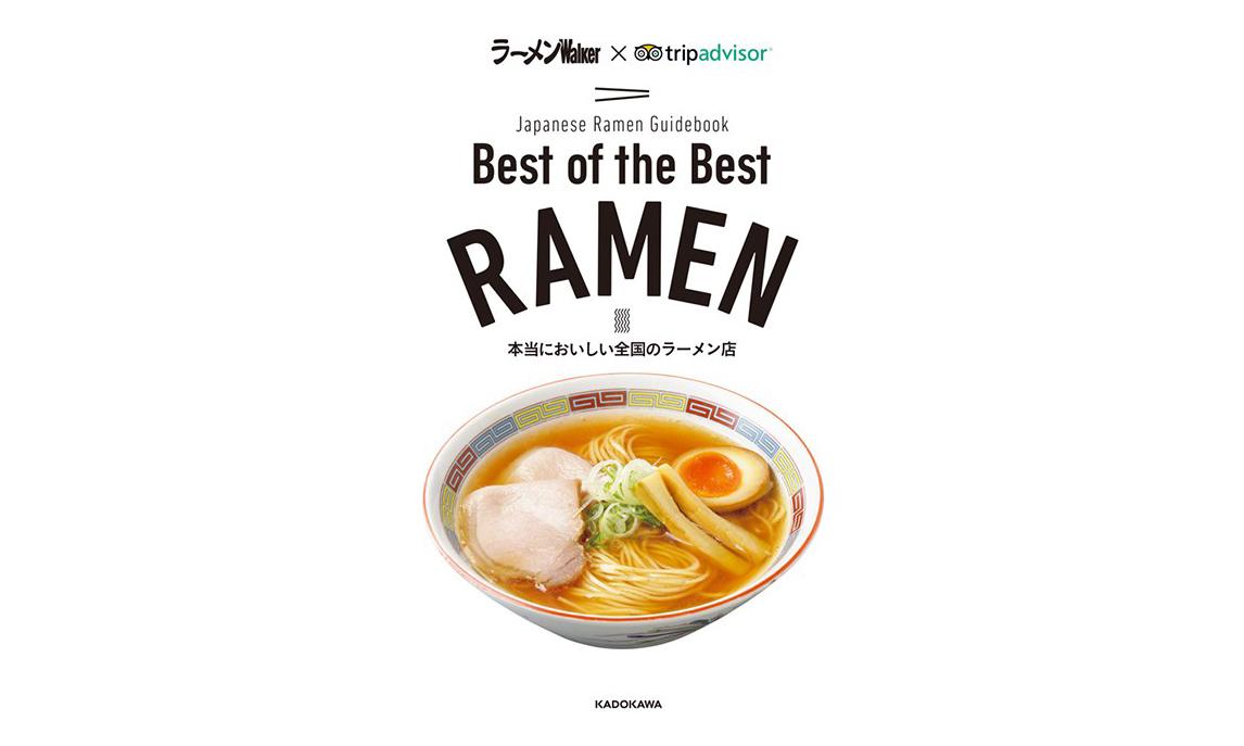 最好吃的日本拉面在哪里?Ramen Walker 携手 TripAdvisor 推出拉面指南