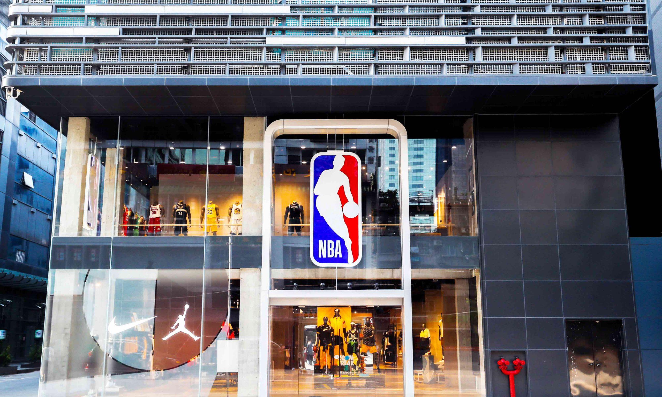 全球最大 NBA 旗舰店今日于广州揭幕