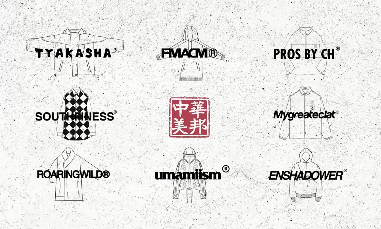 将美特斯邦威视作「中国潮流文化的启蒙者之一」,你同意吗?