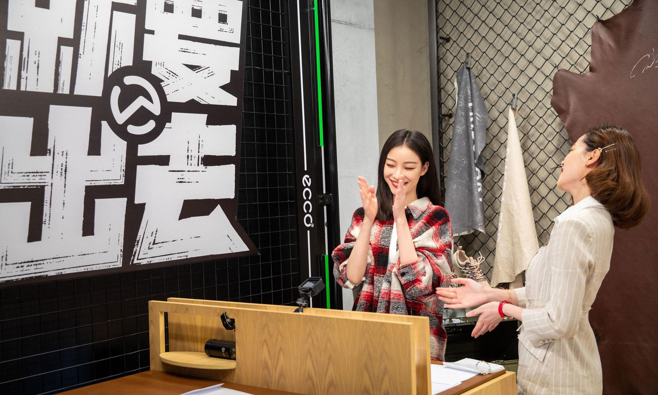 ECCO 携手黄景瑜、倪妮首次直播玩转秋冬新品