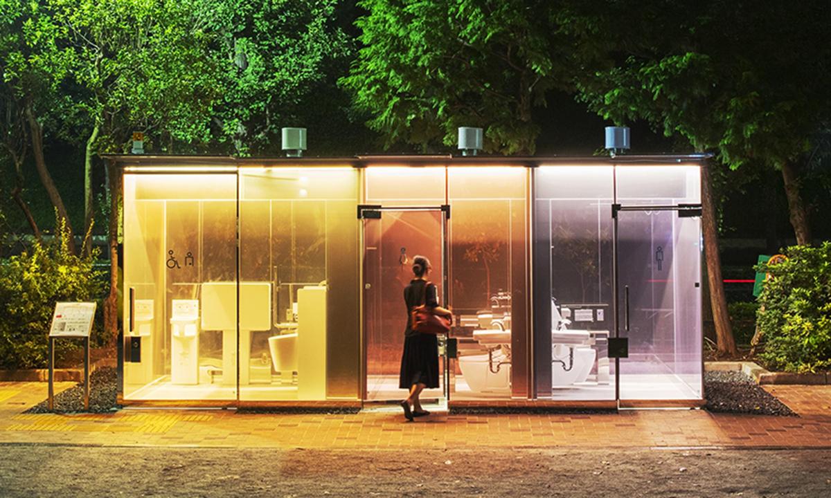 知名建筑师于东京打造「透明厕所」艺术装置