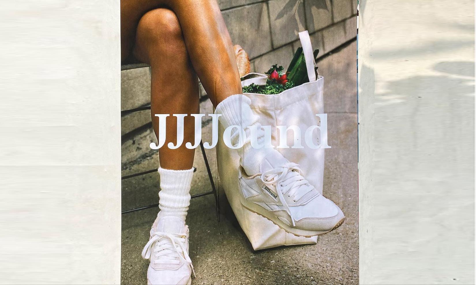 JJJJound x Reebok Classic Nylon 发售日期确定