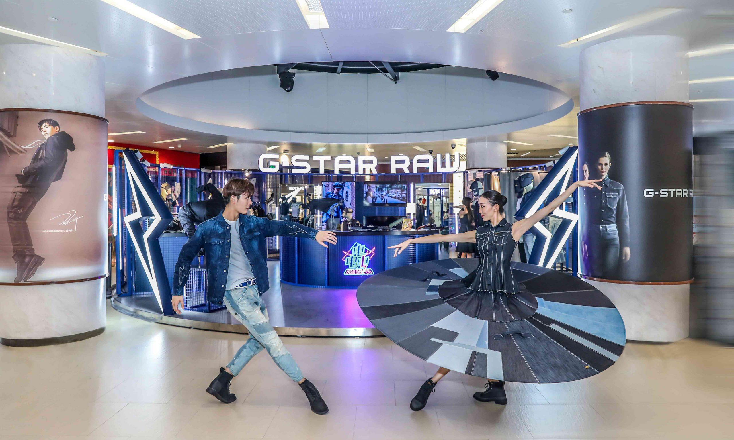 经典丹宁演绎「一米社交」,G-Star RAW 限时快闪店登陆大宁音乐广场