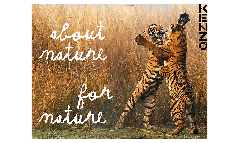 KENZO 推出全新老虎胶囊系列,支持 WWF 野生虎保护项目