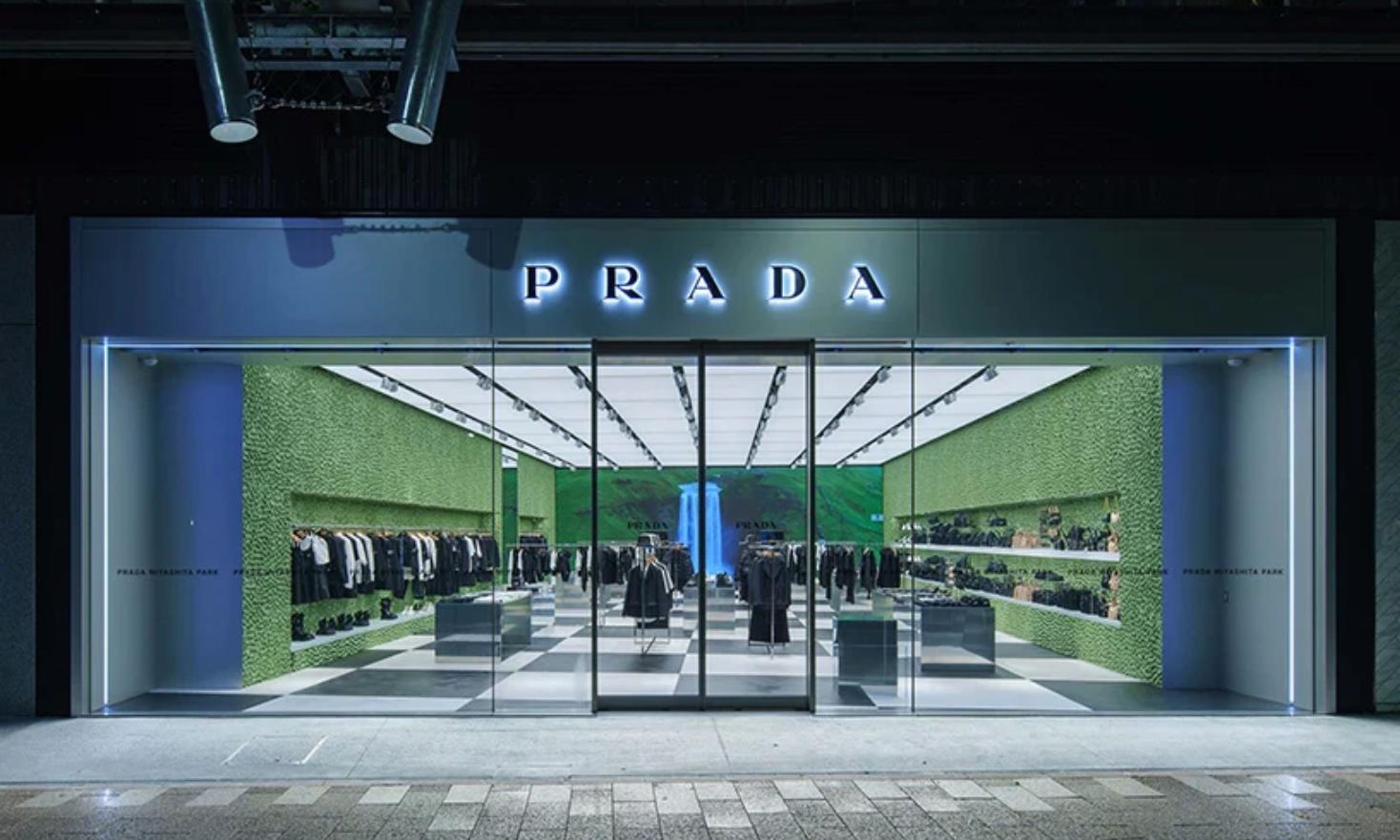 PRADA 在东京开设全新精品店
