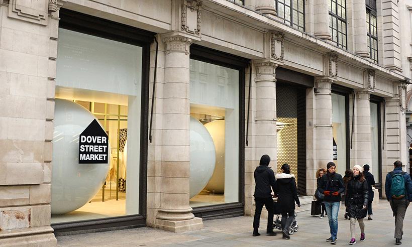 Dover Street Market 将开设全新概念店铺