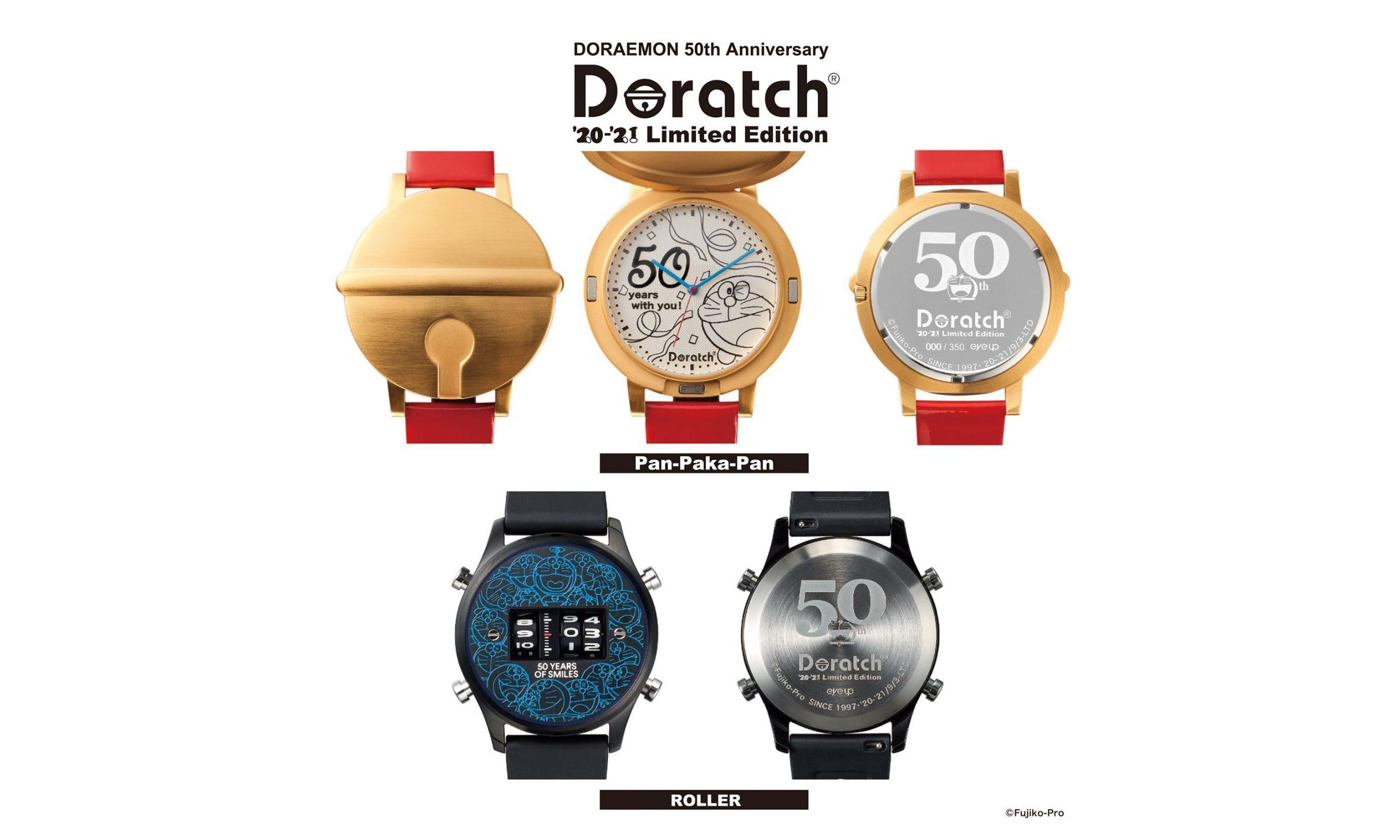 与 FUTURE FUNK 合作,纪念《多啦 A 梦》50 周年的限量手表系列发布