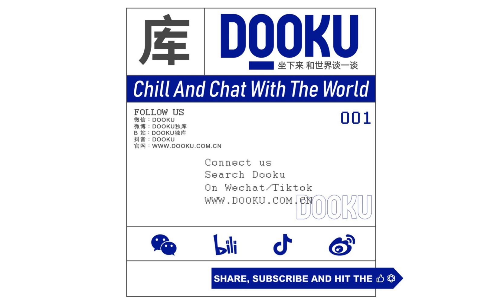 DOOKU 联合 Paradisite production 寄生天堂及独立音乐人带来「ANGEL ATTACK 使徒袭来」
