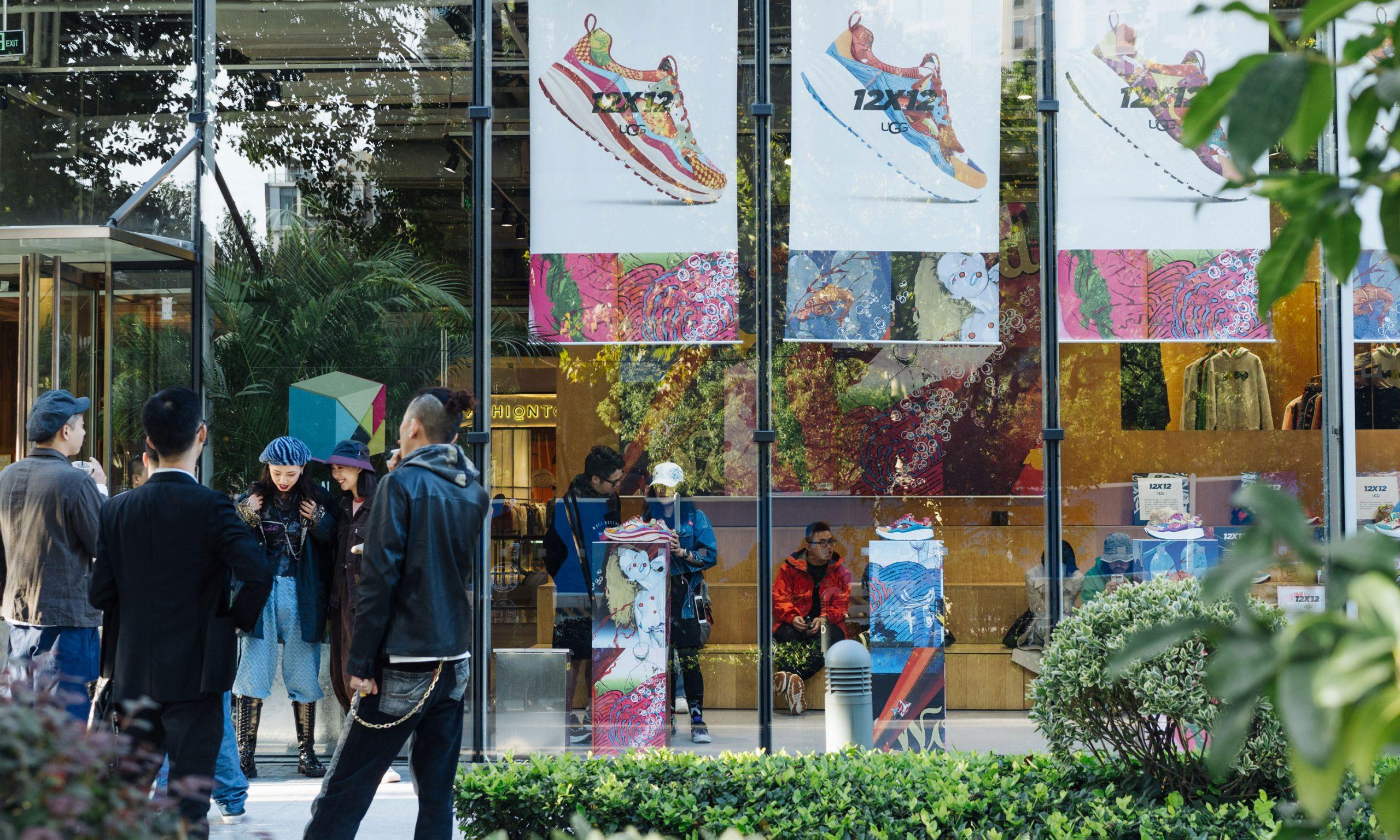 UGG 与 DOE 联合举办 CA805 x YOKOO 运动鞋发售派对