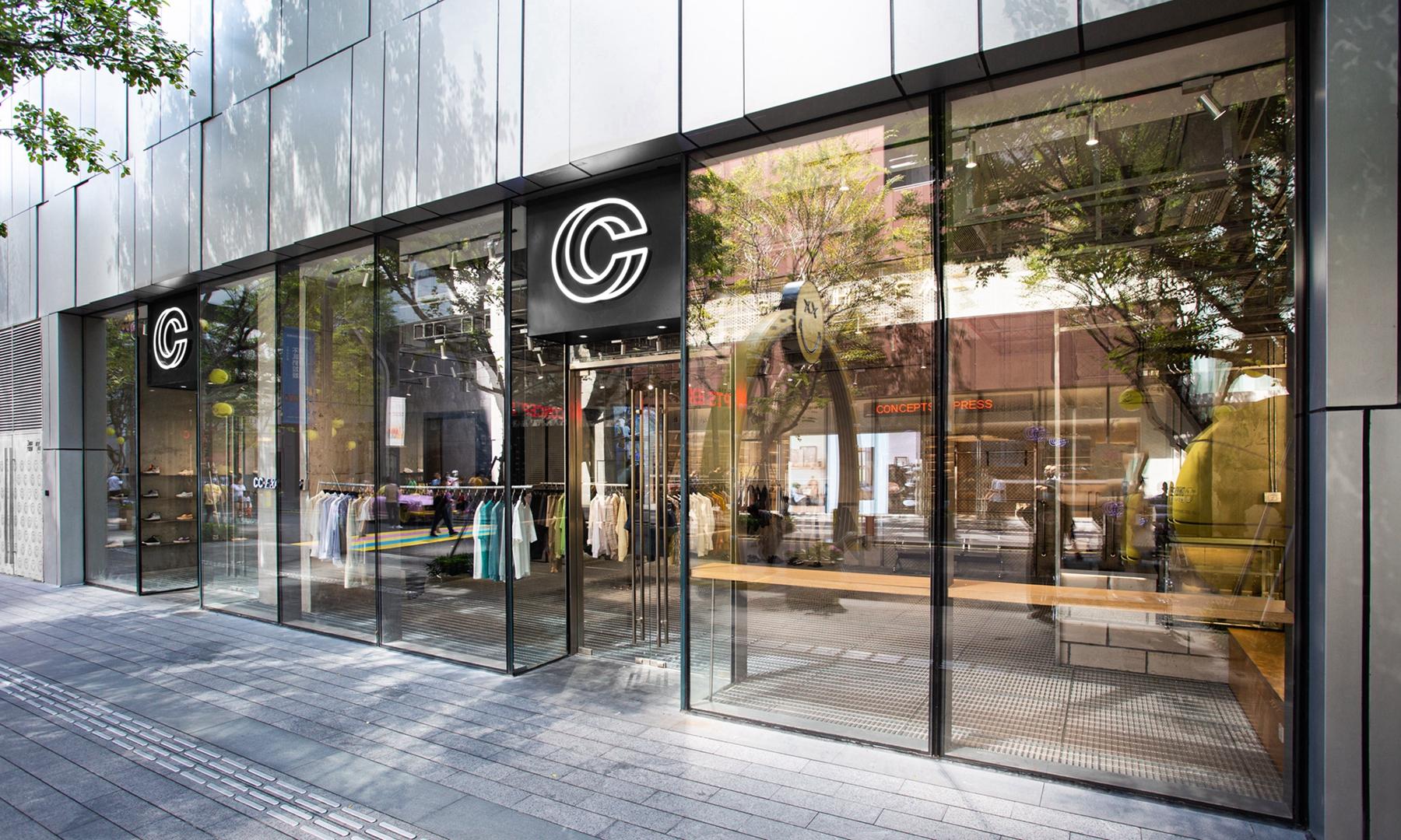 CONCEPTS 中国区线下 Pop-Up 限定商店落户深圳