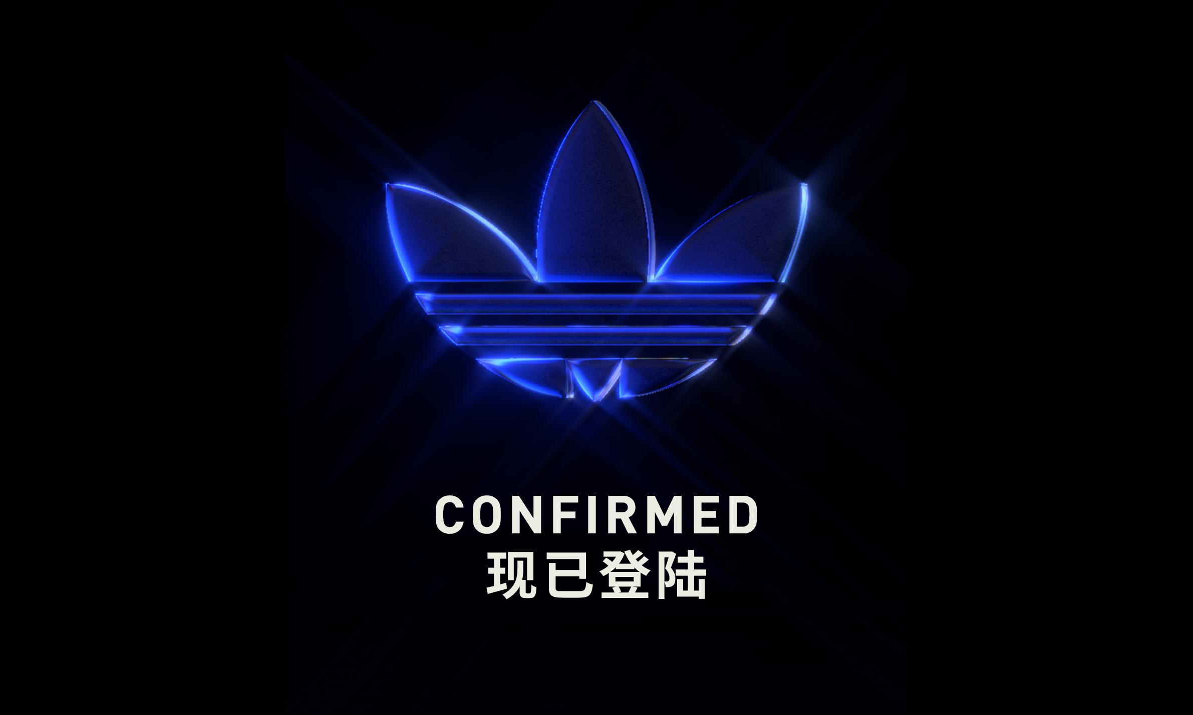 独家产品与创意内容平台,adidas CONFIRMED App 正式上线