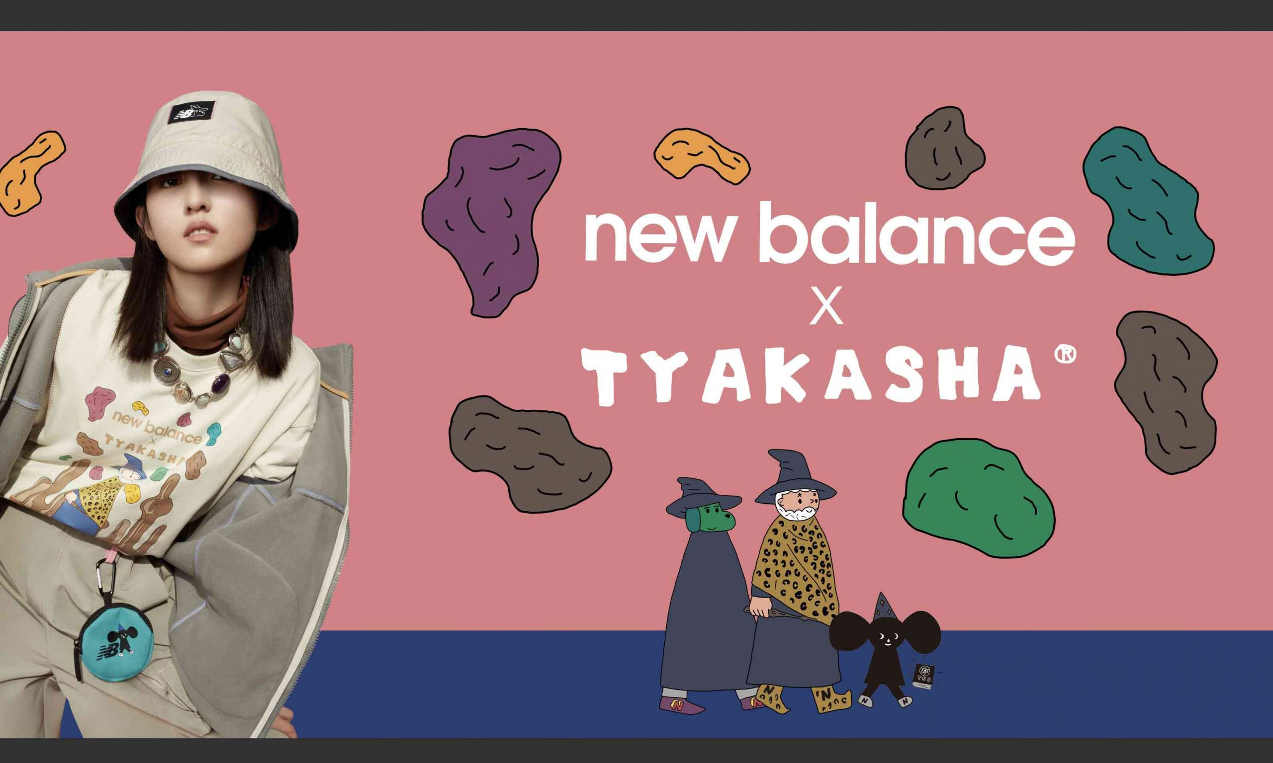 奇幻温暖,TYAKASHA x New Balance 魔法团联名系列上市