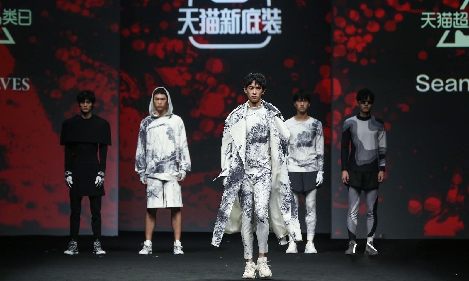 七匹狼 x SEAN SUEN 联名系列亮相上海时装周