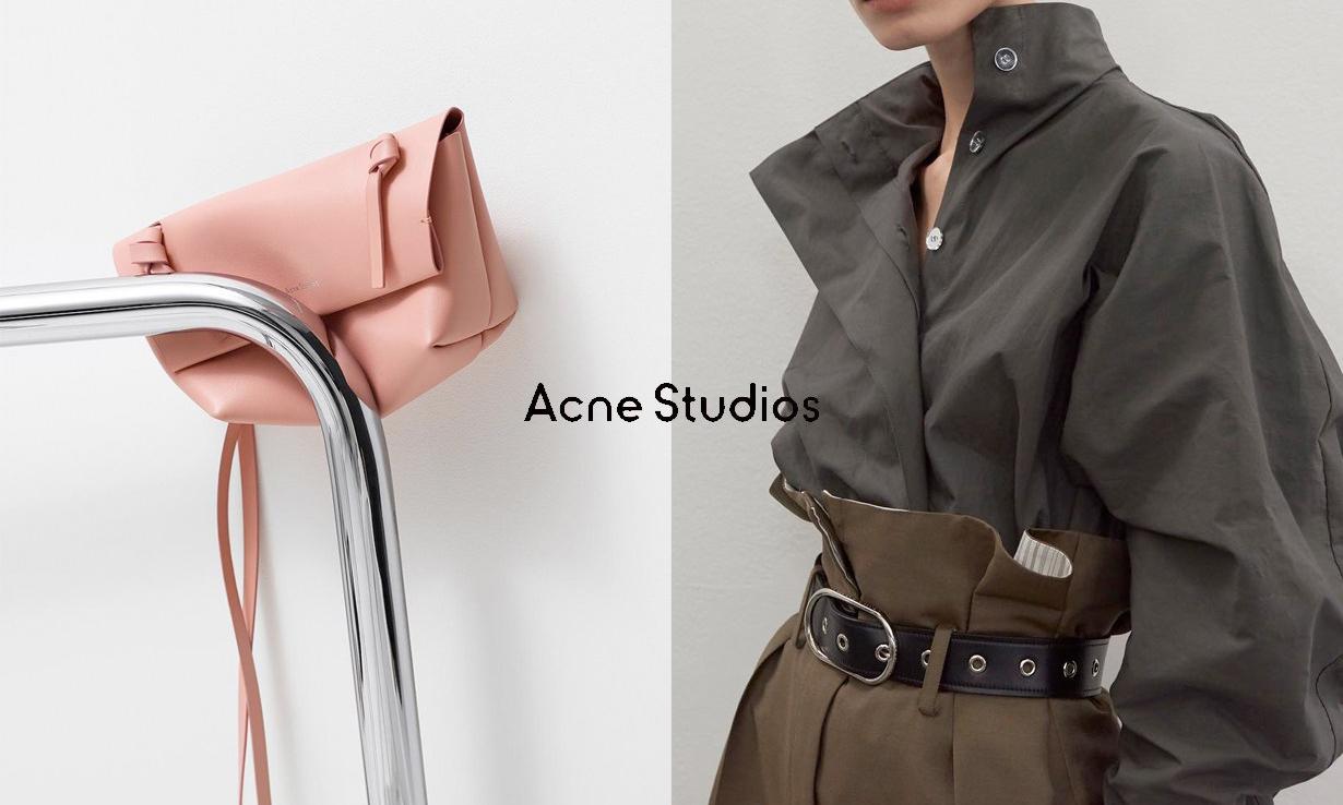一年两次,Acne Studios 官网「40 小时限时折扣」开启