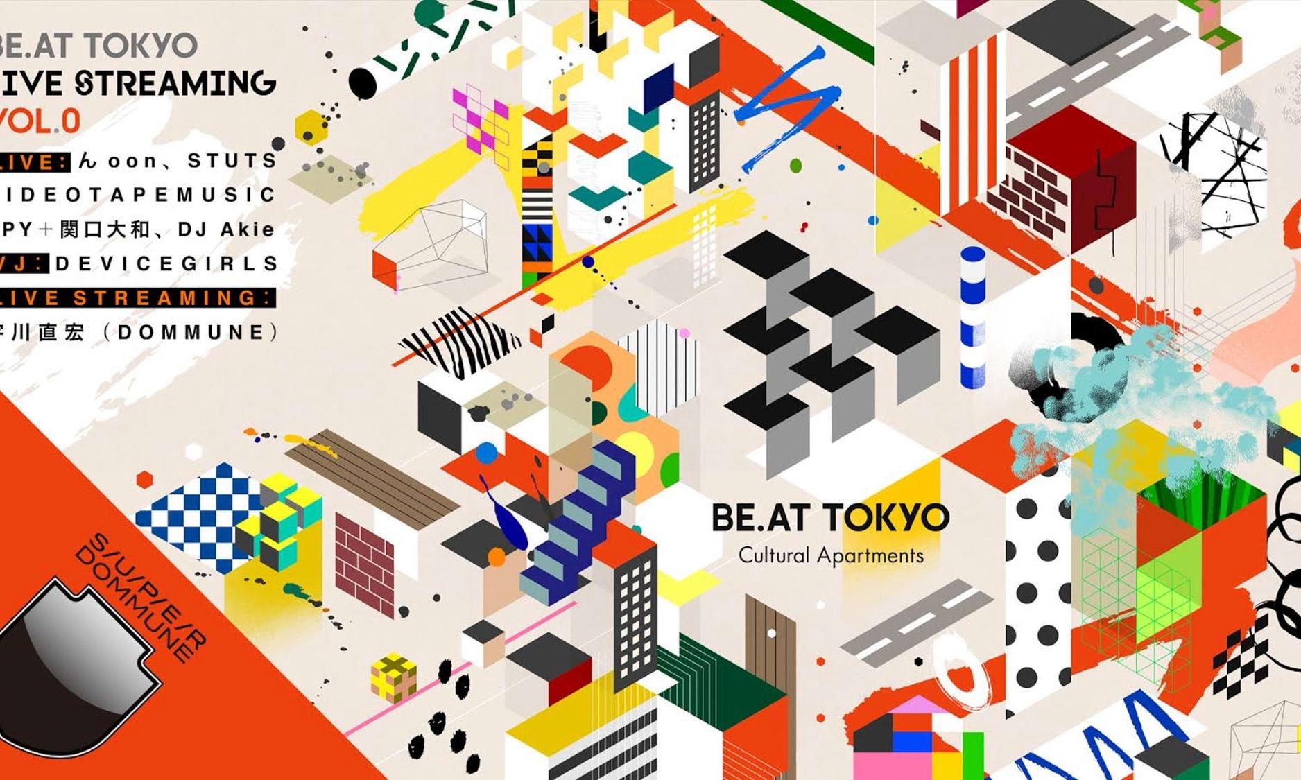 BEAMS 推出全新「BE.AT TOKYO」文化平台