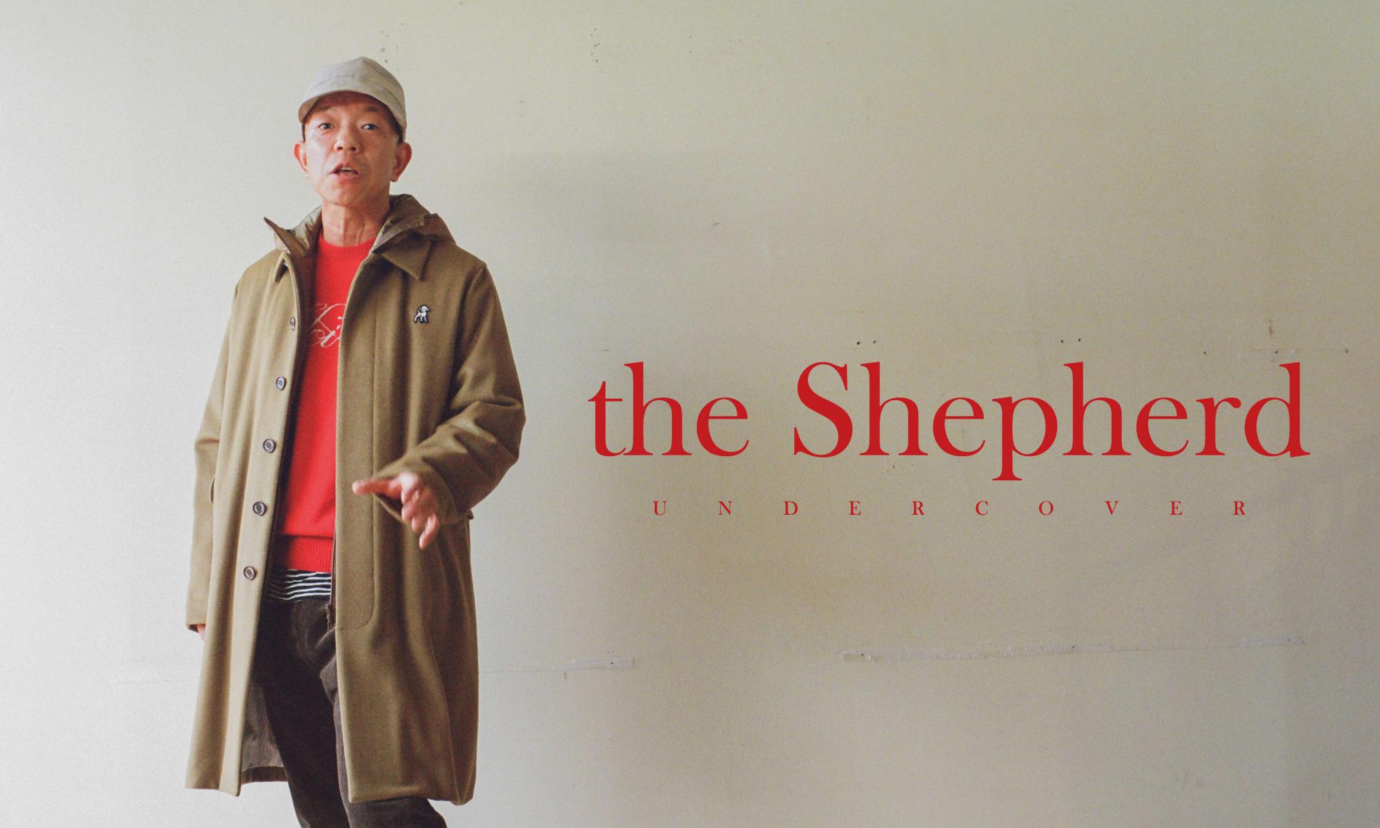 The Shepherd UNDERCOVER 2020 秋冬系列正式发布