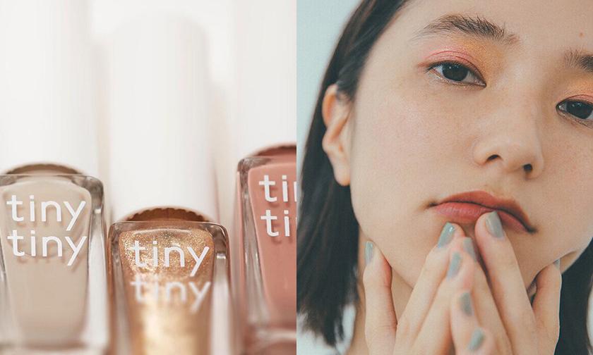niko and…推出彩妆品牌「tiny tiny」
