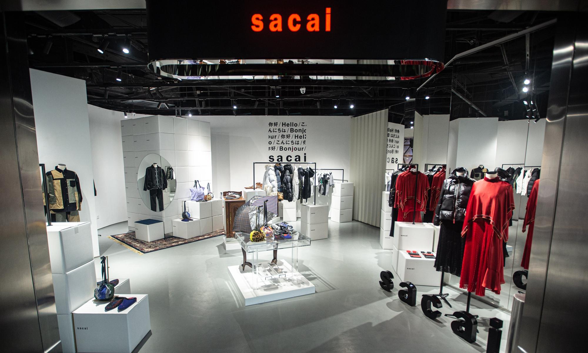 sacai x fragment design 合作系列即将开售
