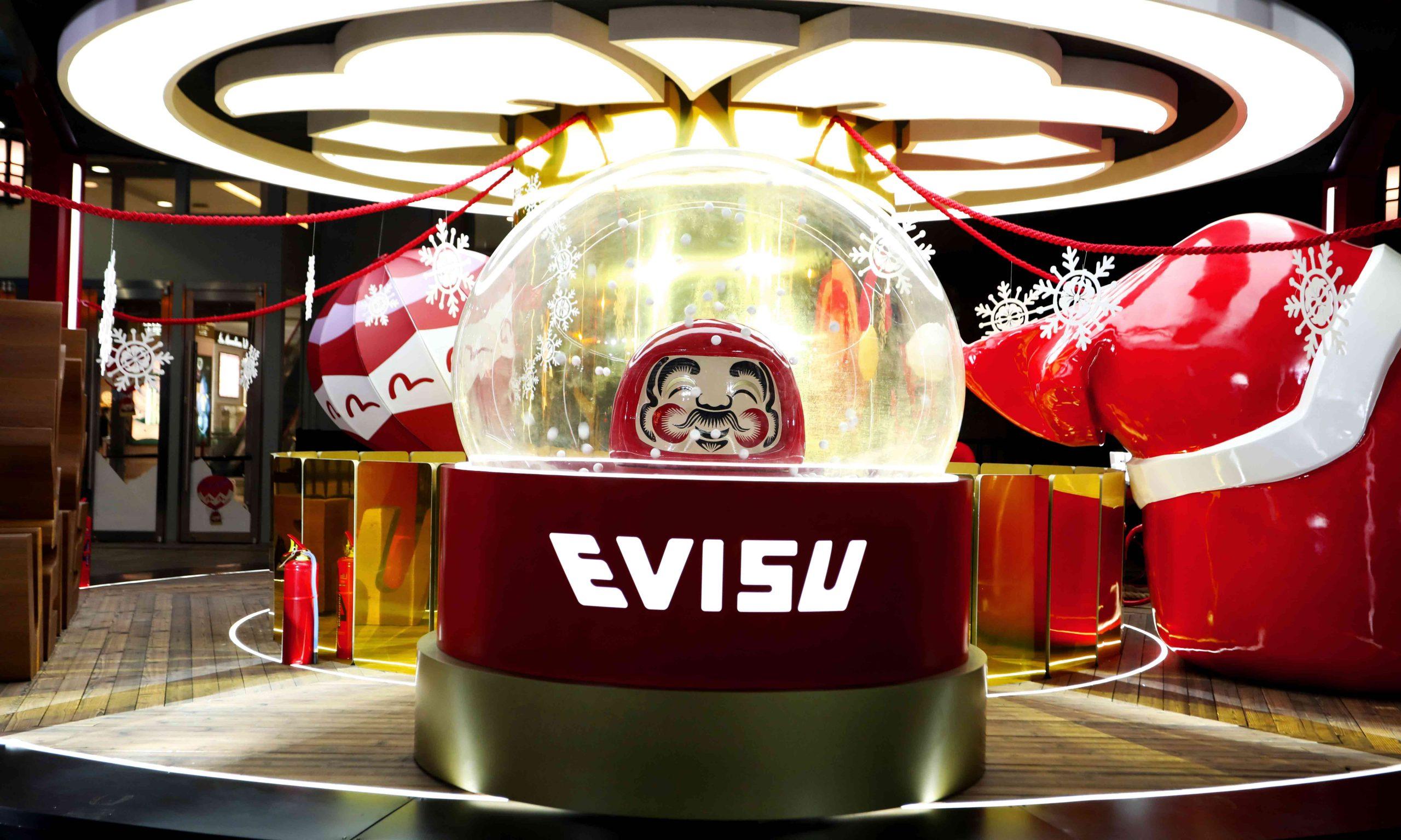 缤纷节日季,EVISU 点灯活动拉开暖冬序幕
