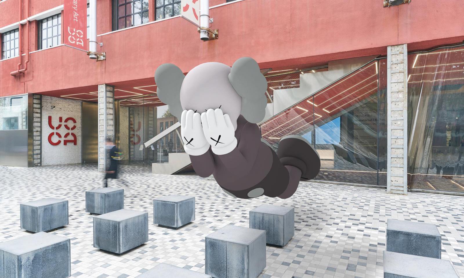 UCCA 尤伦斯当代艺术中心呈现 AR「幻景:当代艺术与增强现实」艺术特展