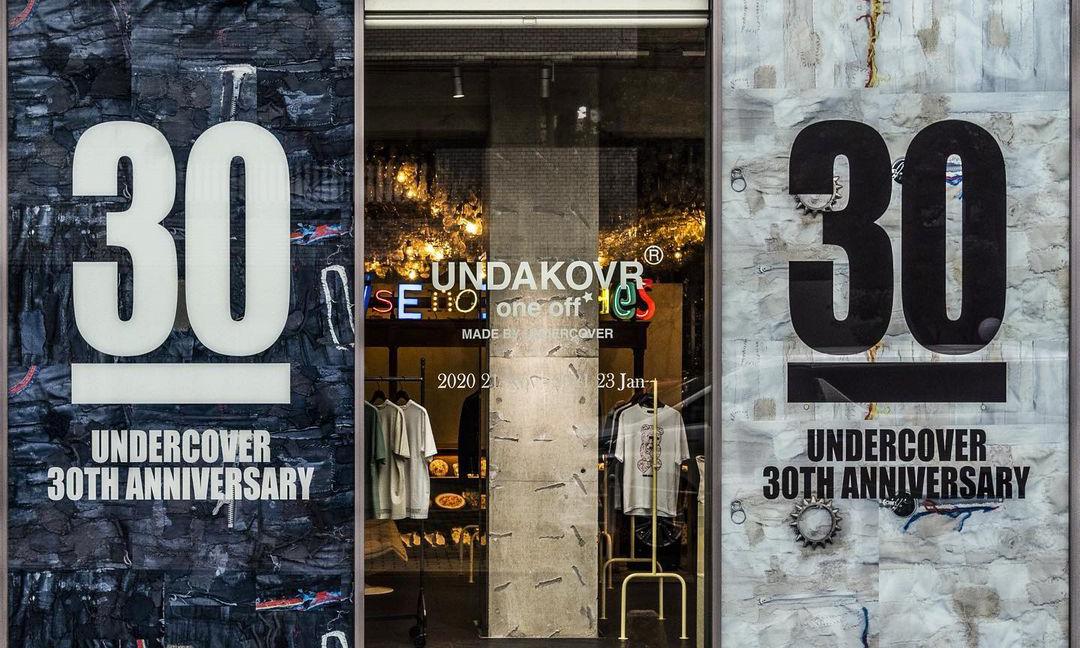 UNDERCOVER 青山店 30 周年 Pop-Up 将持续至下月底