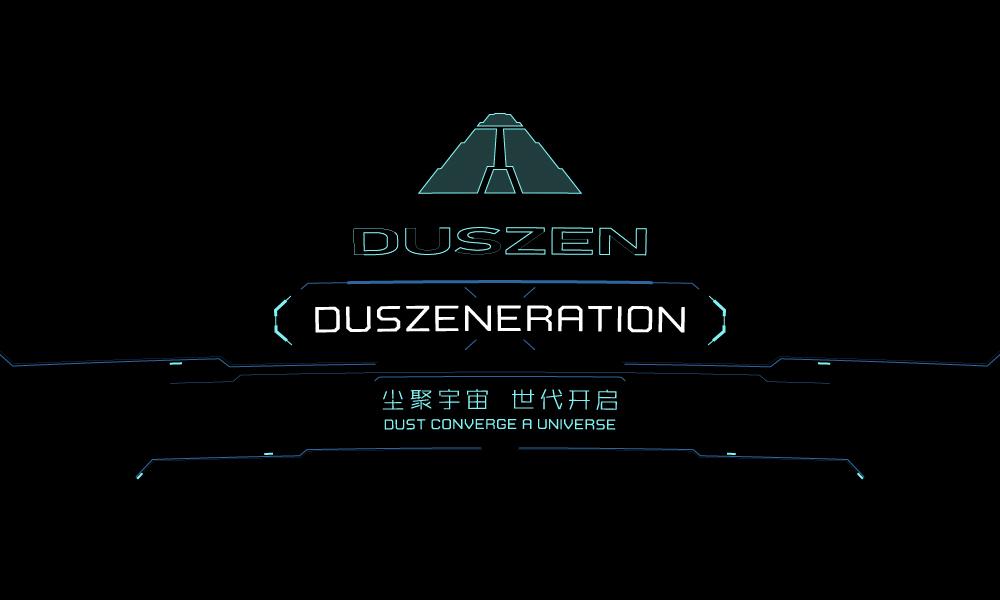 「DUSZENERATION 尘民世代」,HAMCUS 即将于上海展开快闪活动