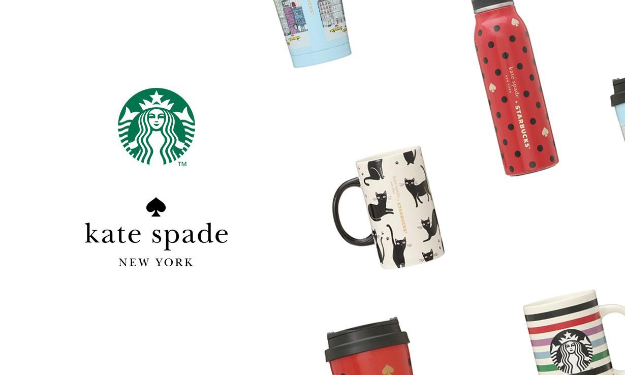 携手时尚品牌 Kate Spade,星巴克推出全新联名系列