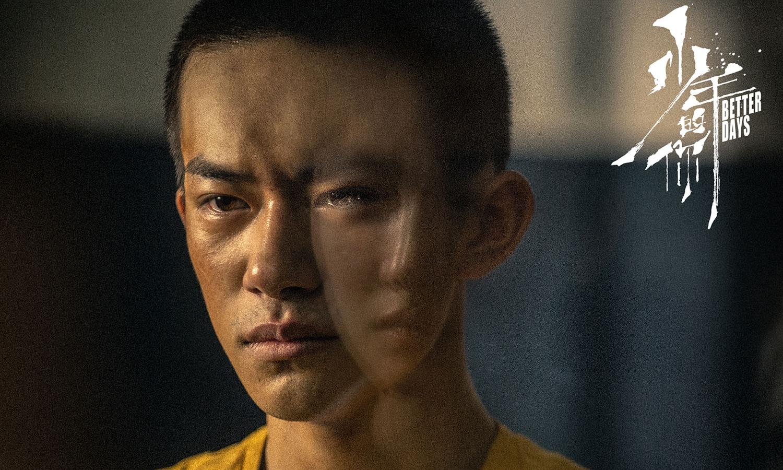 《少年的你》将代表中国香港角逐奥斯卡最佳国际影片