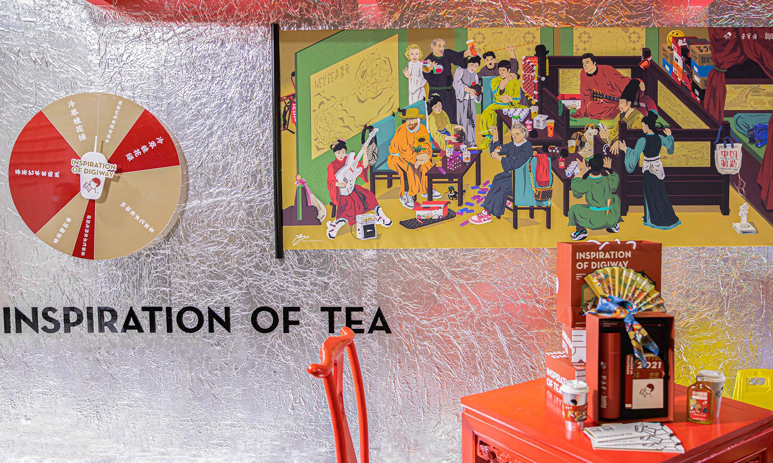 喜茶为什么能够成为年轻人首选的「新茶饮品牌」?