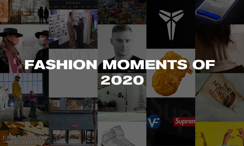 回顾变革的一年,2020 时尚大事件盘点