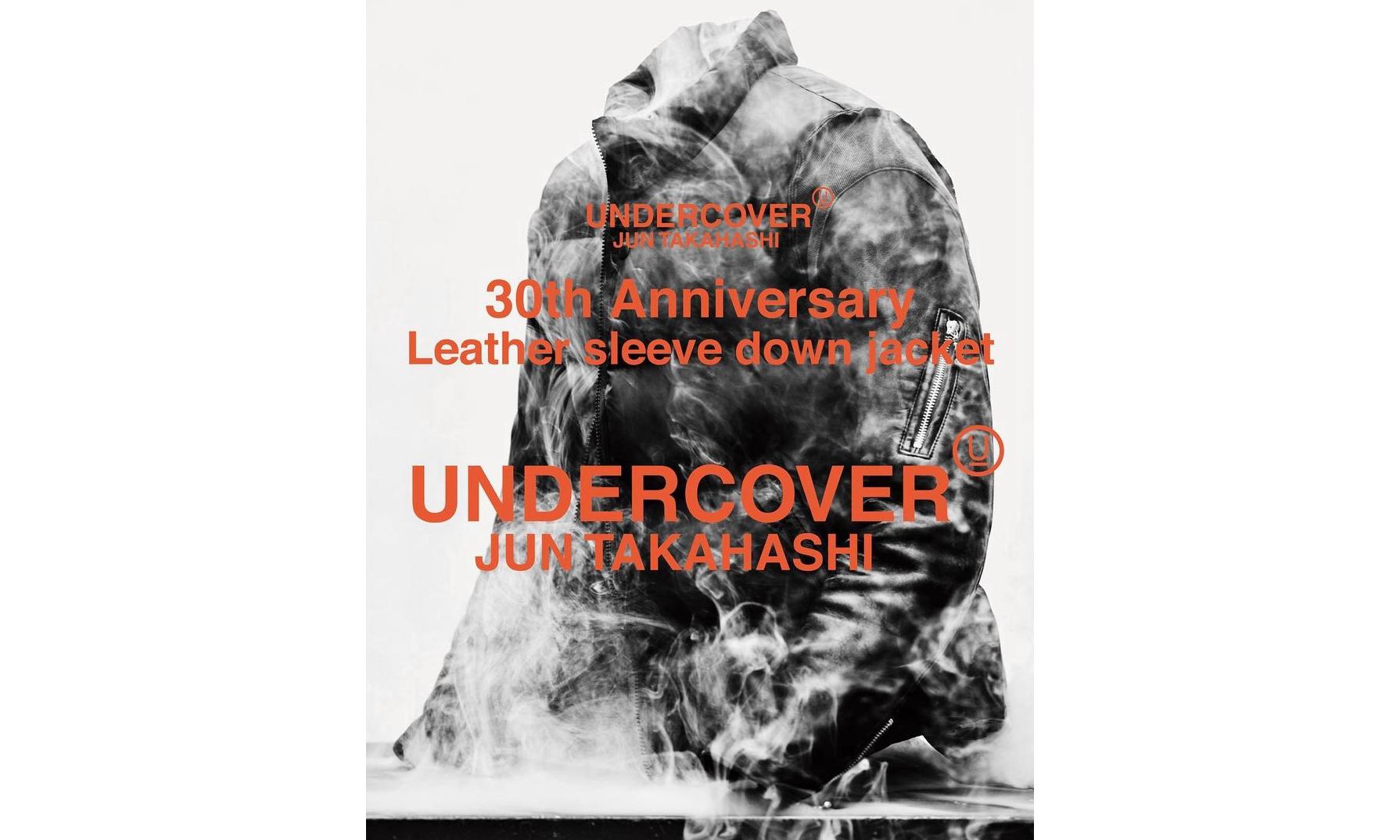 UNDERCOVER 发布 30 周年重磅联乘企划