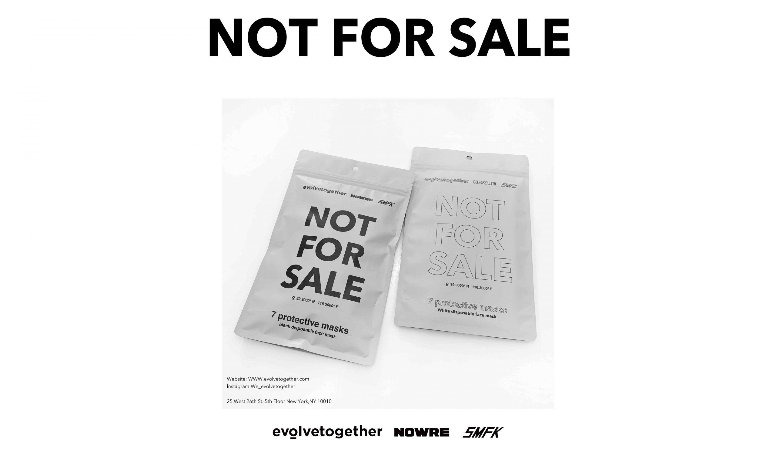 SMFK 联合 NOWRE 携手纽约生活方式品牌 evolvetogether 推出限定口罩