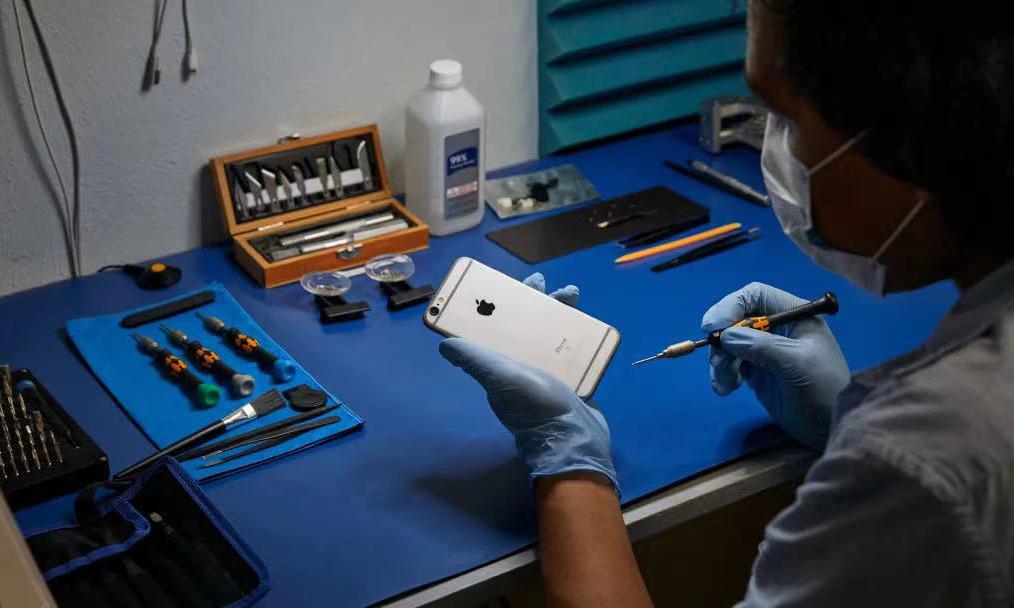 苹果中国区首家独立维修服务商为「Hi 维修」