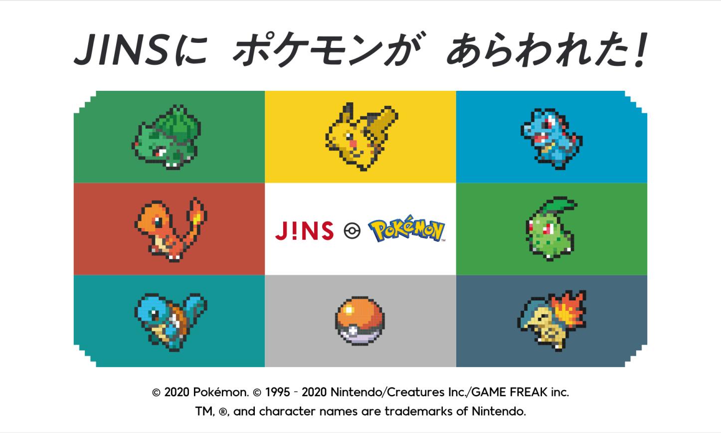 眼镜品牌 JINS x Pokémon 推出神奇宝贝主题镜框